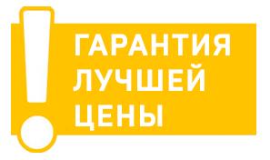Самые низкие цены на системы видеонаблюдения в Севастополе