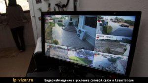 Просмотр камер системы видеонаблюдения