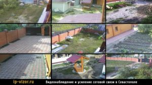 Камеры видеонаблюдения на даче